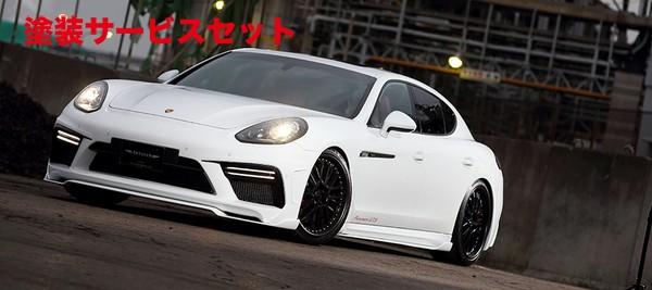 ★色番号塗装発送【★送料無料】 Panamera | フロントバンパー【アーティシャンスピリッツ】Porsche Panamera GTS/TURBO 970CXPA 後期 ARS FRONT BUMPER KIT FRP+CFRP製