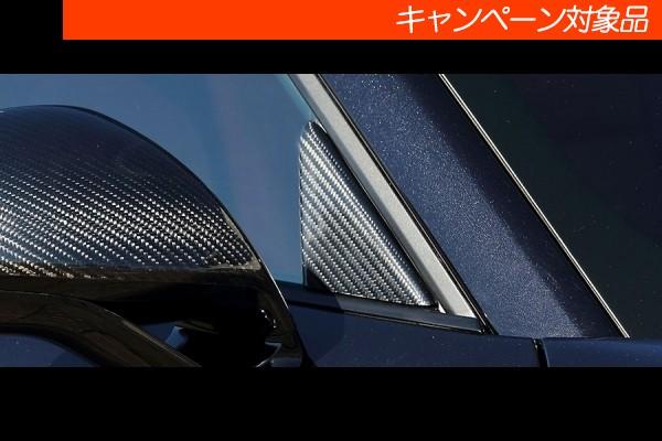 【★送料無料】 PORSCHE 911 991型 | その他 外装品【アーティシャンスピリッツ】PORSCHE 911 TURBO / TURBO-S TYPE 991 SPORTS LINE BLACK LABAL ARTISAN O.F.K. Edition CARBON PILLAR COVER 2P
