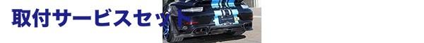 【関西、関東限定】取付サービス品【★送料無料】 PORSCHE 911 991型 | リアアンダー / ディフューザー【アーティシャンスピリッツ】PORSCHE 911 TURBO / TURBO-S TYPE 991 SPORTS LINE BLACK LABAL ARTISAN O.F.K. Edition REAR DIFFUSER KIT FRP