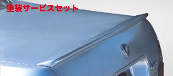 ★色番号塗装発送【★送料無料】 Y33 セドリック | トランクスポイラー / リアリップスポイラー【アーティシャンスピリッツ】CEDRIC/GLORIA Y33 GRAN TURISMO 後期 SPORTS-SPEC トランクスポイラー