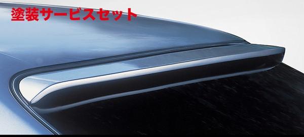 ★色番号塗装発送【★送料無料】 Y33 セドリック | ルーフスポイラー / ハッチスポイラー【アーティシャンスピリッツ】CEDRIC/GLORIA Y33 GRAN TURISMO 前期 SPORTS-SPEC リアルーフスポイラー