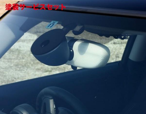 ★色番号塗装発送BMW Mini F56 | ルームミラー【フリークラフト / MACS CORPORATION】BMW MINI F55/56 ルームミラーカバー カラー:ピアノブラック
