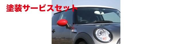 ★色番号塗装発送MINI Crossover/Countryman R60 | ルームミラー【フリークラフト / MACS CORPORATION】MINI CROSSOVER R60 ルームミラーカバー ルーフホワイト