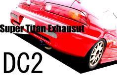 【公式ショップ】 DC1 System Super/2 インテグラ | エキゾーストキット/ 排気セット Titanium【エムアンドエム ホンダ】インテグラ DC2 Super Titanium Exhaust System, 京焼清水焼専門店 松韻堂:a7bf15ac --- canoncity.azurewebsites.net