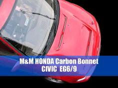 EG シビック | ボンネット ( フード )【エムアンドエム ホンダ】シビック EG Carbon Bonnet(メーカー、クリア塗装) Type T カーボンFRP EG9
