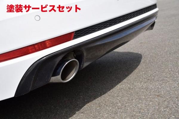 ★色番号塗装発送Audi A4 B8 | リアウイング / リアスポイラー【エムプラス】Audi A4 Avant S-Line (8W) リアアンダースポイラー (FRP製)