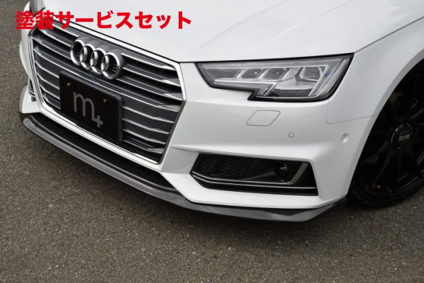 ★色番号塗装発送Audi A4 B8 | フロントハーフ【エムプラス】Audi A4 Sedan/Avant S-Line (8W) フロントリップスポイラー (FRP)