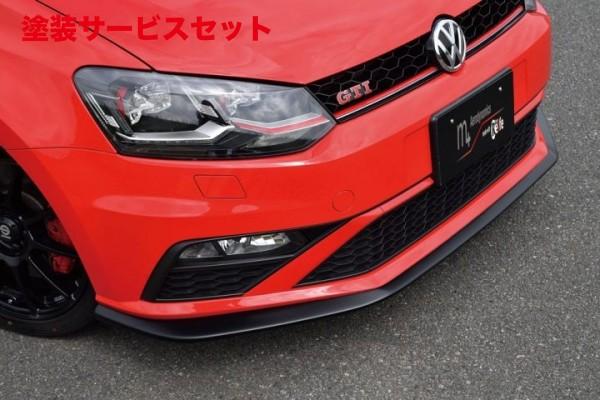 ★色番号塗装発送VW GOLF VI | フロントリップ【エムプラス】Polo GTI 6C フロントリップスポイラー