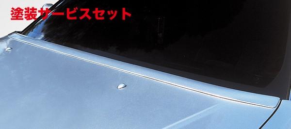 ★色番号塗装発送【★送料無料】 Y33 セドリック | ボンネットスポイラー【アーティシャンスピリッツ】CEDRIC/GLORIA Y33 GRAN TURISMO 後期 SPORTS-SPEC ボンネットスポイラー