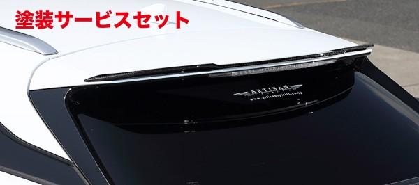 ★色番号塗装発送【★送料無料】 LEXUS RX 200/450 GL2# | ルーフスポイラー / ハッチスポイラー【アーティシャンスピリッツ】LEXUS RX GL2# Sport Line BLACK LABEL REAR ROOF SPOILER FRP