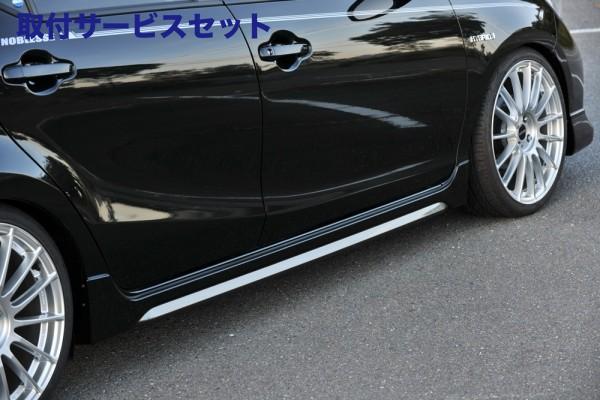 【関西、関東限定】取付サービス品NHP10 アクア   サイドステップ【ノブレッセ】アクア NHP10 サイドステップ 単色塗装 スーパーレッドV 3P0 塗装済