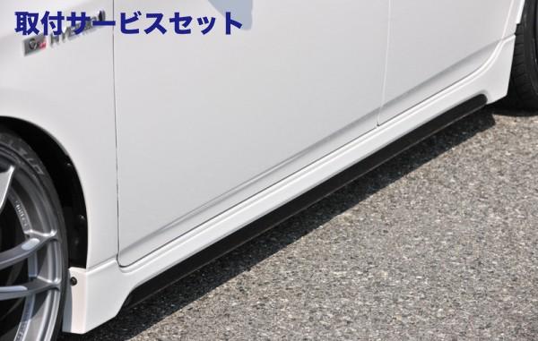 【関西、関東限定】取付サービス品30 プリウス | サイドステップ【ノブレッセ】プリウス G's サイドステップ ABS製 未塗装