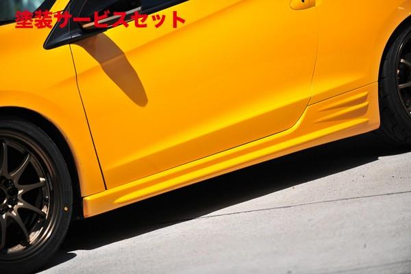 優れた品質 ★色番号塗装発送CR-Z★色番号塗装発送CR-Z   サイドステップ サイドステップ【ノブレッセ】CR-Z【ノブレッセ  】CR-Z サイドステップ, ヒガシツガルグン:f85558ab --- lebronjamesshoes.com.co