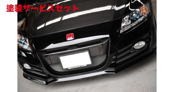 ★色番号塗装発送CR-Z | フロントバンパー【ノブレッセ】CR-Z フロントバンパーエアロ
