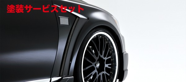 ★色番号塗装発送LEXUS LS | フロントフェンダー / (交換タイプ)【アーティシャンスピリッツ】LEXUS LS F SPORT 600h/460 後期 Sports line BLACK LABEL FENDER KIT