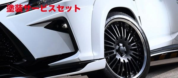 ★色番号塗装発送【★送料無料】 LEXUS RX 200/450 GL2#   フロントバンパー カバー【アーティシャンスピリッツ】LEXUS RX GL2# Sport Line BLACK LABEL FRONT BUMPER GARNISH 2P FRP