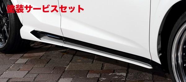 ★色番号塗装発送レクサス NX | サイドステップ【アーティシャンスピリッツ】LEXUS NX AGZ10/15 NX200t BLACK LABEL サイドアンダースポイラー FRP製