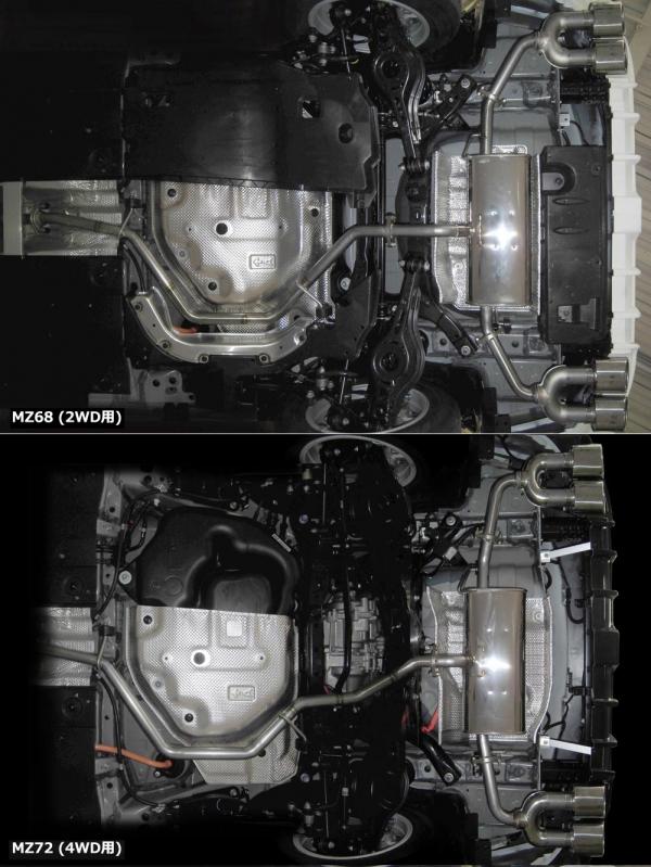 50 プリウス | エキゾーストキット / 排気セット【エクスクルージブ ゼウス】プリウス 50系 後期 エキゾーストシステム MZ68 2WD