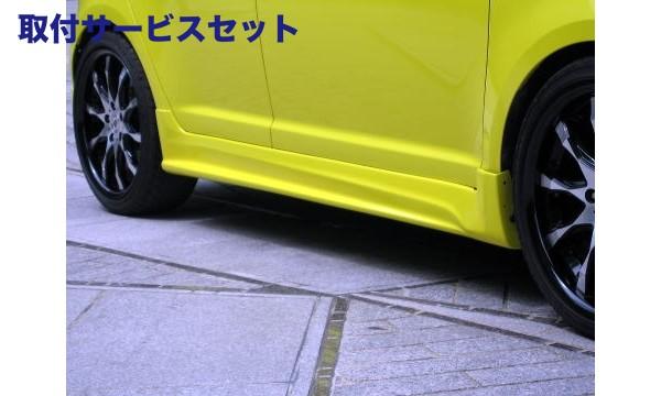 【関西、関東限定】取付サービス品ZC11/21/31/71 スイフト | サイドステップ【ショーリン】SWIFT SPORTS 前期 SHORIN GT SIDE STEP 未塗装