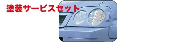★色番号塗装発送RF1/2 ステップワゴン | アイライン【タケローズ】STEP WGN RF1.2 4灯風ライトカバー 前期