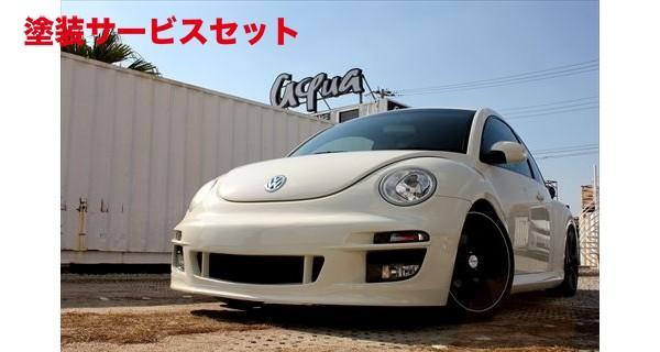 ★色番号塗装発送VW NEW BEETLE | フロントバンパー【アルピール】VW ニュービートル 前期 アルピール フロントバンパースポイラー
