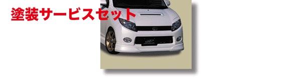 ★色番号塗装発送MAX | フロントバンパー【カズクリエイション】MAX 前期 フロントスポイラー