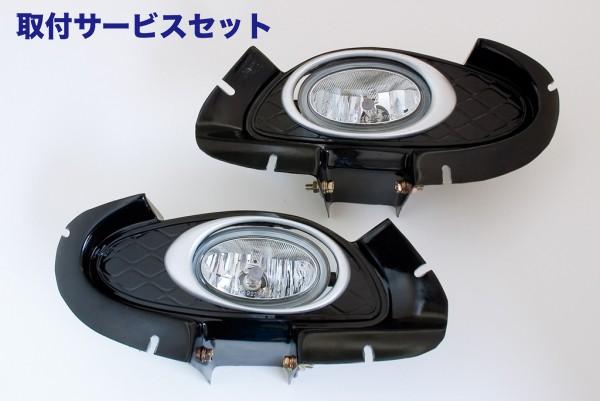 【関西、関東限定】取付サービス品LEXUS LS   フロントフォグランプ【ジェイユニット】LEXUS LS430 フォグキット 前期 オーバル (フォグランプ2灯/フォグカバー)