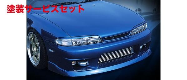 ★色番号塗装発送S14 シルビア   エアロ 4点キット【イングス】R SPEC S14 前期 4PART SET( ドアパネル付) FRP