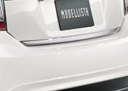 30 プリウス | MODELLISTA ドアモール【トヨタモデリスタ |】プリウス PHV ZVW35 MODELLISTA バックドアモール SELECTION バックドアモール, cocoLingerie:600bf60d --- reisotel.com