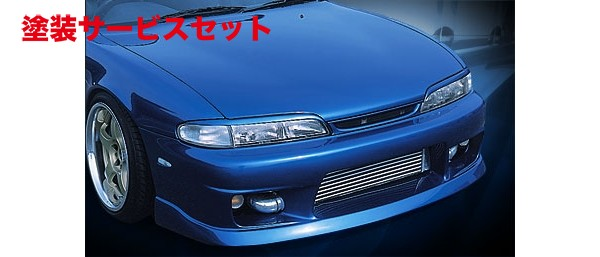 ★色番号塗装発送S14 シルビア | エアロ 3点キットA / (バンパータイプ)【イングス】R SPEC S14 前期 3PART SET FRP