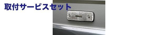 【関西、関東限定】取付サービス品プラド 70 | フロントサイドマーカー【モトレージ】プラド 70系 前期 LJ サイドマーカー
