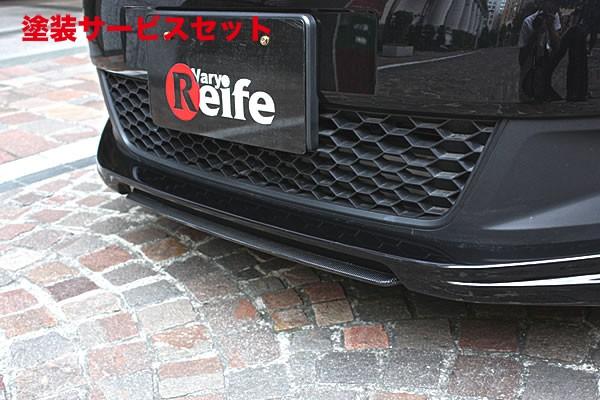専用工場で塗装後 発送する新サービス VW POLO 6R 6C フロントアンダー ディフューザー GARAGE アウトレットセール 特集 ベリーフロントリップ専用 ガレージベリー カーボン製 GTI 前期 VARY 特別セール品 フロントスプリッター 色番号塗装発送VW