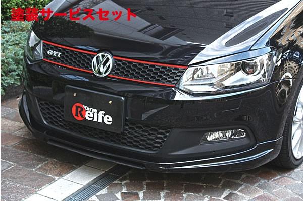 ★色番号塗装発送VW POLO 6R/6C | フロントアンダー / ディフューザー【ガレージベリー】VW POLO 6R 前期 GTI フロントスプリッター(ベリーフロントリップ専用) FRP製