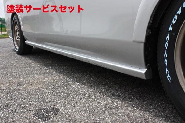 ★色番号塗装発送E26 NV350 キャラバン ワイドボディ | サイドステップ【ガレージベリー】NV350キャラバン E26 ワイドボディ サイドプロテクター FRP製