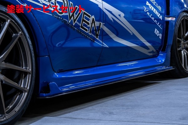★色番号塗装発送WRX VA STI S4 | サイドステップ【ロエン / トミーカイラ】WRX STI/S4 VAB/VAG サイドアンダースポイラー FRP 塗装済 クリスタルブラック・シリカ<D4S>