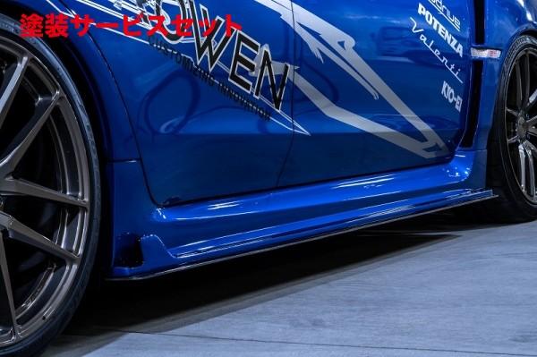★色番号塗装発送WRX VA STI S4 | サイドステップ【ロエン / トミーカイラ】WRX STI/S4 VAB/VAG サイドアンダースポイラー FRP 塗装済 アイスシルバー・メタリック<G1U>