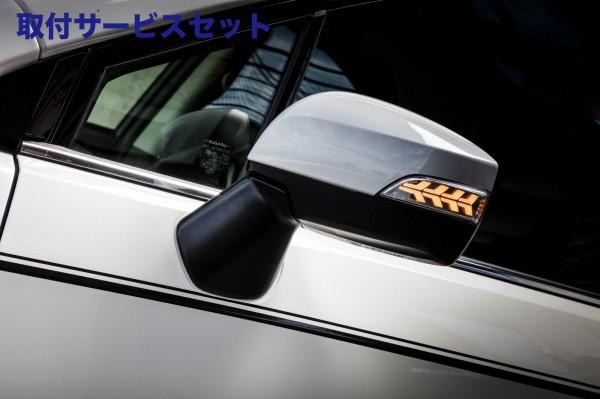 【関西、関東限定】取付サービス品WRX VA STI S4 | ウインカーミラーカバー / ウインカー付ミラー【ロエン / トミーカイラ】WRX STI/S4 VAB/VAG・レヴォーグ VM LEDシーケンシャルドアミラーウィンカーキット『アグレッシブアロー』クリアクローム