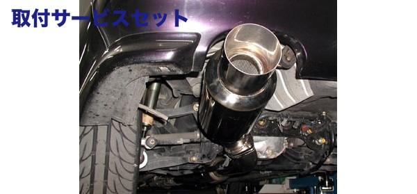 【関西、関東限定】取付サービス品R33 GT-R   ステンマフラー【ボーダー】BCNR33 Burn Outマフラー メイン 90 テール 130