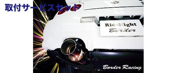【関西、関東限定】取付サービス品R34 GT-R | ステンマフラー【ボーダー】BNR34 Burn Outマフラー メイン 90 テール 130
