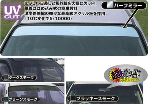 NHP10 アクア | サイドバイザー / ドアバイザー【オックスバイザー】アクア NHP10 オックスフロントシェイダー ハーフミラー