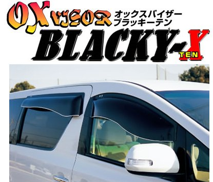 70/75 VOXY   サイドバイザー / ドアバイザー【オックスバイザー】ヴォクシー R70/75 オックスバイザー ブラッキーテン フロントサイド用