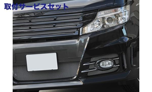 【関西、関東限定】取付サービス品RK ステップワゴン | フロントバンパー【ノブレッセ】ステップワゴン RK5 スパーダ 前期 フロントバンパー タイプEURO LEDレス仕様