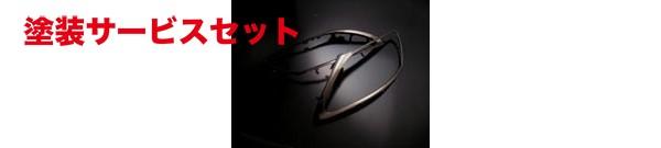 ★色番号塗装発送LEXUS GS S190 | アイライン【グラージオ】LEXUS GS ブラック クローム ヘッドライトベゼルSET (左右1SET 全グレード共通)