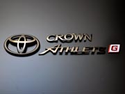 21 クラウン アスリート CROWN ATHLETE | オーナメント / エンブレム【グラージオ】クラウンアスリート 21系 王冠4点SET ATHLETE ブラック オニキス