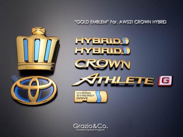 21 クラウン アスリート CROWN ATHLETE | オーナメント / エンブレム【グラージオ】クラウンハイブリッドアスリート 21系 6点セット(王冠無し) ATHLETE-G マットホワイト