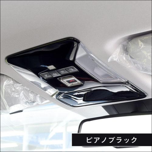 RAV4 XA50 | インテリアパネル【セカンドステージ】新型RAV4 50系 標準車 (サンルーフ未装着) オーバーヘッドコンソールパネル ピアノブラック