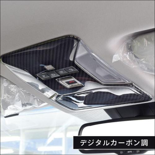 RAV4 XA50 | インテリアパネル【セカンドステージ】新型RAV4 50系 標準車 (サンルーフ未装着) オーバーヘッドコンソールパネル デジタルカーボン調