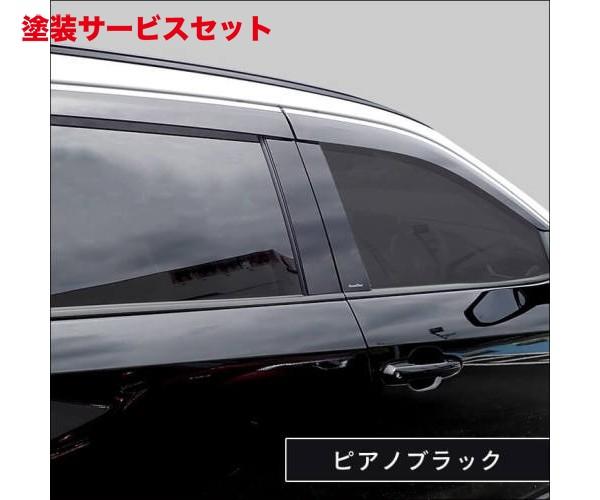 2 x Chrome Texas Edition Emblem for Fender Hood Bumper Door Pillar Quarter Panel