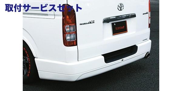 【関西、関東限定】取付サービス品200 ハイエース ワイド | リアバンパー【ケイブレイク】ハイエース 200系 ワイドボディ COMPLETE SS Rear Bumper