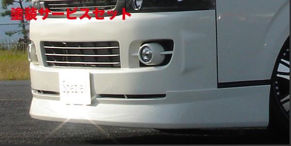 ★色番号塗装発送200 ハイエース | フロントハーフ【スペジール】ハイエース 200系 フロントスポイラー